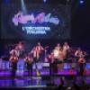 """Furnari (Me) : sabato 29 agosto  all'arena """"Vittorio Emanuele"""" di Portorosa . Renzo Arbore & l'Orchestra Italiana"""