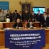 Capo d' Orlando : protocollo  d' intesa tra il comune e la  città di Putuo del distretto di Shangai