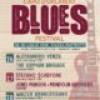 Dal 26 al 28 Luglio la 25^ Edizione del Capo d' Orlando Blues Festival . Il Programma