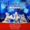"""Capo d' Orlando domani l' atteso appuntamento  """"From the Clouds – Teatro del Fuoco Christmas"""". L' Assessore Sara La Rosa """"Uno spettacolo coinvolgente e di grande richiamo dedicato a grandi e bambini"""""""